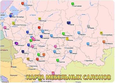 Карта мебельных салонов Москвы